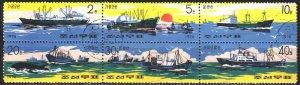 North Korea. 1974. 1330-35. Ships. USED.