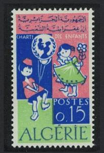 Algeria Children's Charter 1v SG#441