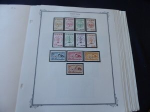 Vietnam 1963-1972 (MNH) Stamp Collection on Scott Spec Album Pages