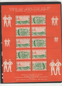 ASDA sheet of 10 Space Poster Stamps in green for 1963 International Stamp Expo