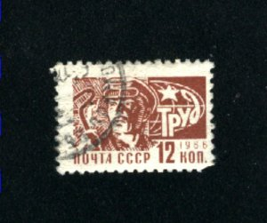 Russia #3263  used  VF  1966  PD