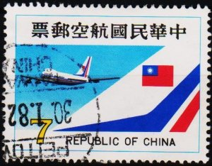 China. 1980 $7 S.G.1304 Fine Used
