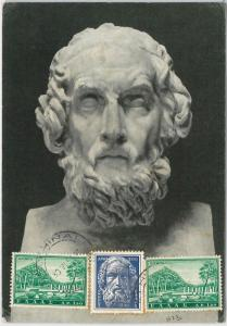 57264 - GREECE - POSTAL HISTORY: MAXIMUM CARD 1960'S - HISTORY Art