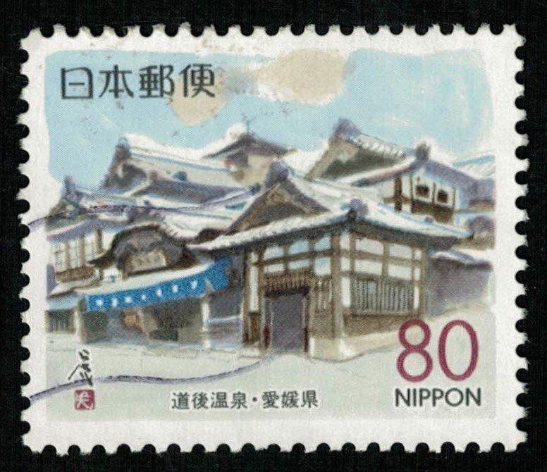 Japan 80SEN (T-8766)