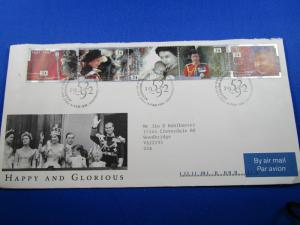 FDC FROM GREAT BRITAIN FOR THE 40th ANNIVERSARY OF ASCENSION OF THE QUEEN