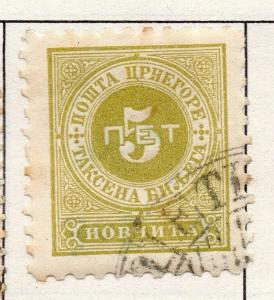 Montenegro 1894 P. Due Early Issue Fine Used 5n. 182251