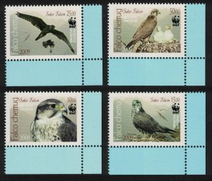 Kyrgyzstan WWF Saker Falcon Birds Endangered Species 4v SE Corners 2009 MNH