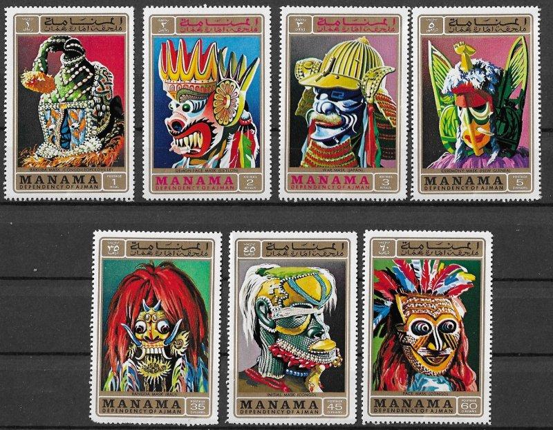 Manama MNH Set Of 7 Art Masks LOOOOOOK!!!!!
