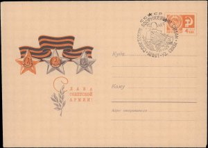 Russia, Postal Stationery