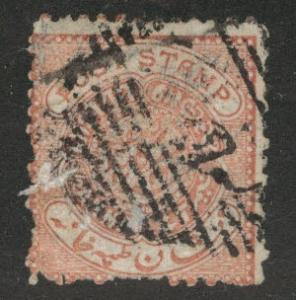 India - Hyderabad Feudatory state Scott 4 Used