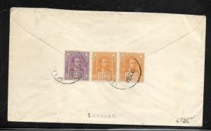 SARAWAK (P0110B)   1926  COVER 5C PR+2C   TO USA