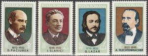 Romania #2412-5  MNH F-VF  (SU6175)