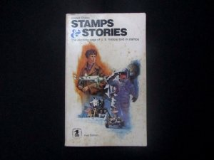 First Edition US Stamps & Stories 1972, 225 pages, Scott Catlog & Stories