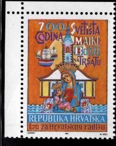 Croatia Scott RA21 Mint No Gum, MNG Postal Tax stamp