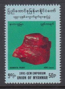Burma 306 MNH VF