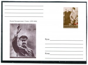South Ossetia 1998 WWII CHURCHILL STALIN Classic Postcard VF