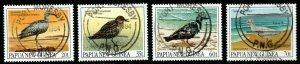 PAPUA NEW GUINEA SG624/7 1990 BIRDS FINE USED