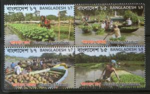 Bangladesh 2017 Floating Market & Agriculture Food Vegitabales Ship MNH # 4746