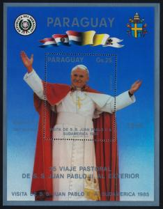 Paraguay C603 MNH Visit of Pope John Paul II