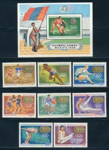 Mongolia - Mexico Olympic Games MNH Set #515-23 (1968)