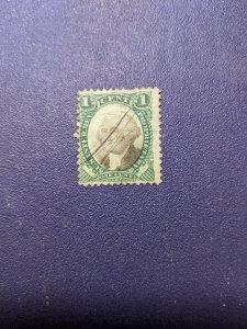 U.S. RB1b F-VF, CV $14