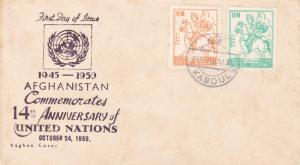 Afghanistan Scott B25-B26 Ink address.