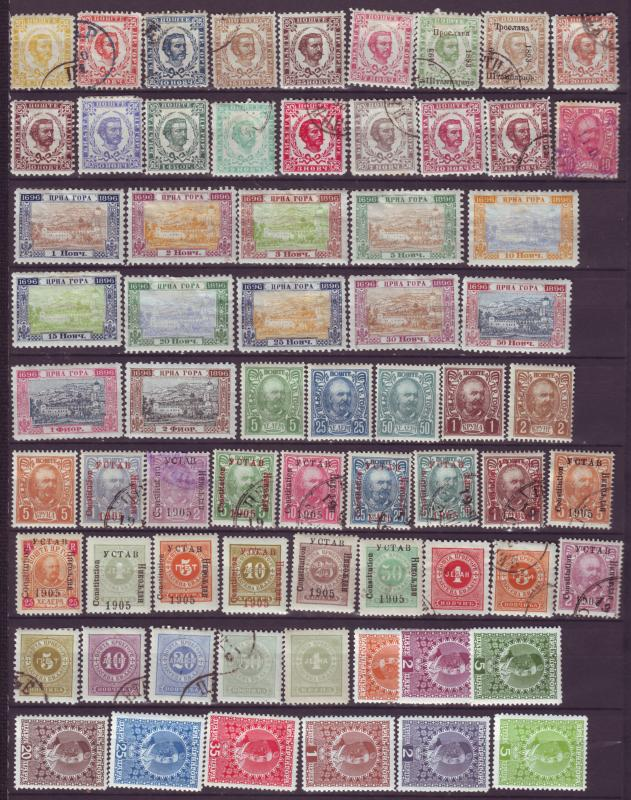 J12590 JLstamps 1800,s-1913 montenegro mh mhr mint used with gum/used