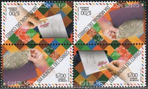 MEXICO 175th ANNIV. OF THE UPU & WORLD POST DAY. TETE-BECHE BLOCK OF 4. MNH VF.