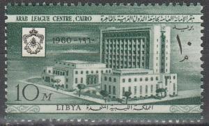 Libya #186 MNH F-VF  (V4364)