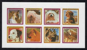 Equatorial Guinea Dogs Imperforate Sheet of Eight Unused