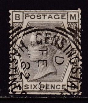 Great Britain 1873 QV 6d gray Plate-17 4 Margin Stamp FINE