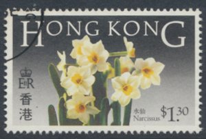 Hong Kong SC# 454 Used  SG 500 Native Flowers  1985 see details/ scan