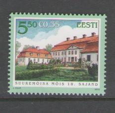 Estonia Sc 648 2010 5.5k Suuremoisa Hall stamp mint NH