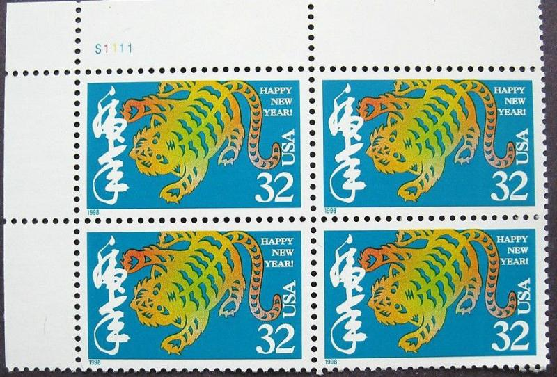 3179 Chinese New Year (Tiger) Plate Block Mint/nh (free shipping offer)
