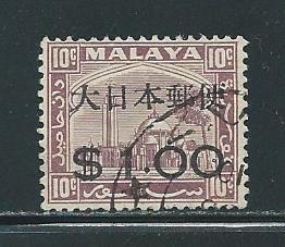 Malaya Selangor N38 $1 Surcharge single Used