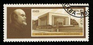 1989, Lenin, 5 kop (T-9174)