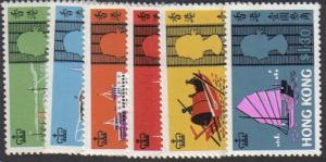 Hong Kong #239-44  Mint  VF NH