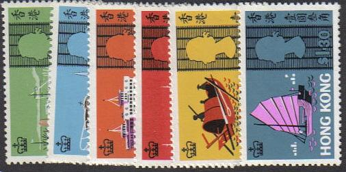 Hong Kong #239-44  Mint  VF NH