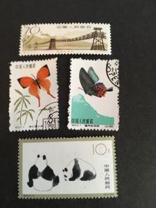 P.R. of China - Four Diff. Used - Bridge, Butterflies (2)& Pandas-F-VFCat$10.60
