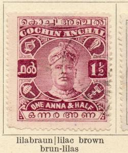 Cochin 1918-22 Early Issue Fine Used 1.5a. 322444