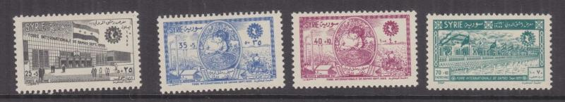 SYRIA, 1955 Damascus International Fair set of 4, lhm.