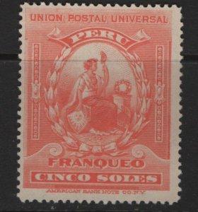 PERU  158 NO GUM LIBERTY ISSUE 1899