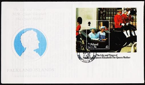 Falkland Islands. 1985 FDC. £1 Miniature Sheet.S.G.MS509  Fine Used