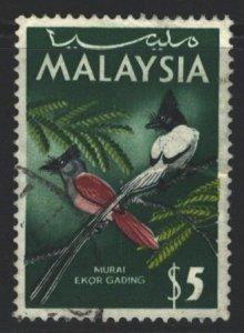 Malaysia Sc#26 Used
