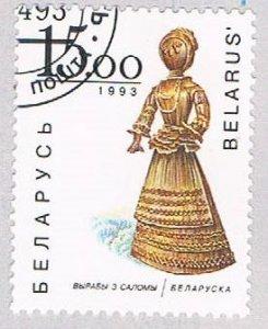 Belarus Doll 15 - wysiwyg (AP108410)