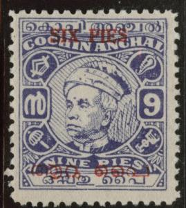 India - Feudatory state of Travancore - Cochin Scott 11 MH* 1949 claret opt