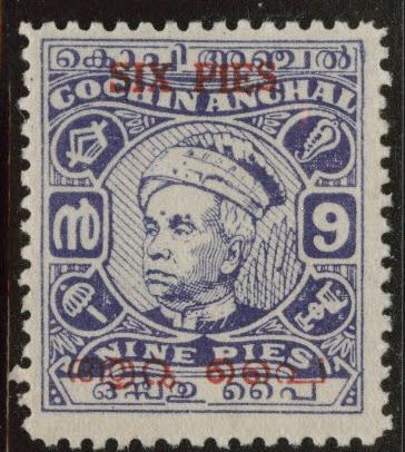 India - Feudatory state of Travancore - Cochin Scott 11 MH* 1949 claret opt