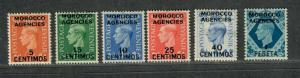 G.B. Off Morocco Sc#83-88 M/H/VF, Complete Set, Cv. $43.15