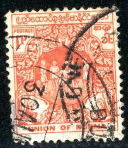 MYANMAR (BURMA) #139, USED - 1954 - BURMA013