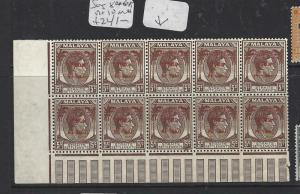 MALAYA JAPANESE OCCUPATION  (P0709B)  5C DN  PENANG SG J80+80A IN BL OF 10 MNH